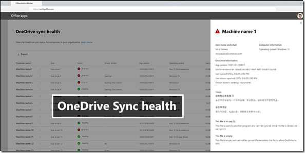 OneDrive: Synchronisations Administrator Report