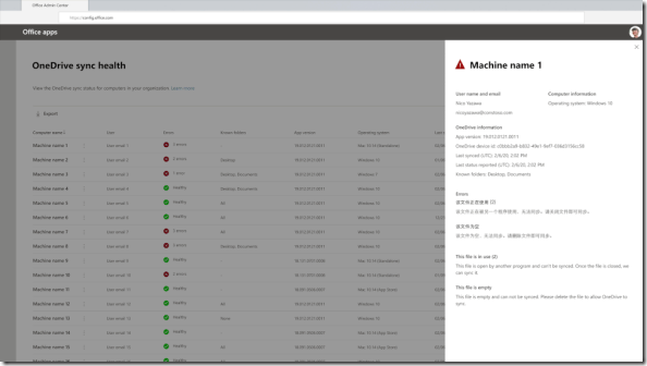 OneDrive: Synch Admin Report  - aktueller Zustand ausgewähltes Gerät